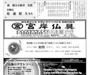 jikyo61017